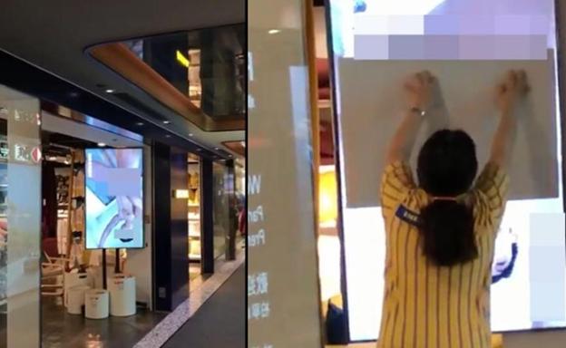 Video: Tienda comercial proyecta por error video porno en todas sus pantallas