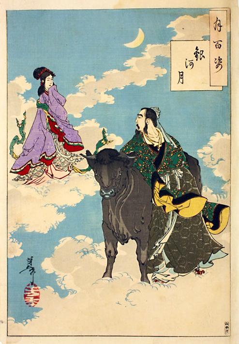 Orihime y Hikoboshi