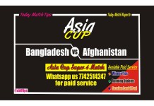Today Match Results BAN vs AFG Super 4 Match 4