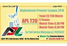 Cricket Betting Tips KAN vs KAB Toss Session Lambi Pari Reports