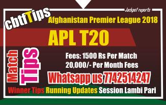 Cricket Betting Tips Kandhar vs PaktiaToss Lambi Pari Reports