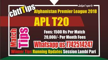 Cricket Betting Tips Kandhar vs PaktiaToss Lambi Pari Reports