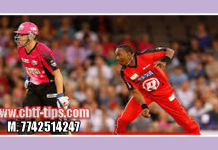Sixer vs Renegades Match Reports Toss Lambi Pari SYS vs MLR