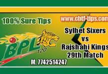 BPL 2019 29th Match Reports SYL vs RK Toss Lambi Pari Session Tips