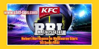 BBL T20 Semifinal Hobart vs Star 100% Sure Win Tips Non Cutting Match