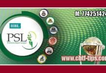 PSL 2019 Karachi vs Multan 100% Sure Win Tips Non Cutting Match