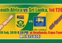 LANKA vs Africa 2019 1st T20 100% Sure Win Tips Non Cutting Match