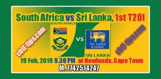 LANKA vs Africa 2019 1st T20 100% Sure Win Tips Non Cutting Match