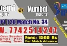 CBTF Match Prediction DC vs MI 34th Match IPL2019 100% Sure Win