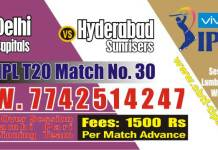 CBTF Bhai Ji Criktm Match Prediction SRH vs DC 30th Match IPL 2019 100% Sure Win