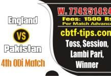 Lagai Khai Eng vs Pak 4th ODI Match Prediction & Betting Tips Pak vs Eng Prediction