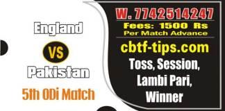 Lagai Khai PAK vs ENG 5th ODI Match Prediction & Betting Tips