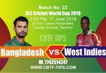 World Cup 2019 Ban vs WI 23rd Match Reports Betting Tips