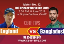 World Cup 2019 Ban vs Eng 12th Match Reports Betting Tips