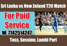 1st T20 NZL vs SL Match Cricket Betting Tips accurate Correct Reports Toss Session Lambi Pari CBTF Bhai Ji King JSK Tips Jackpot Khai Lagai