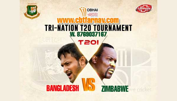 Tri Series Cricket Betting Tips Zim vs Ban 4th Match Who will win today's Sure Reports Toss Session Lambi Pari