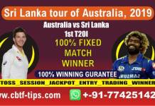 Get 1st T20 SL vs AUS CBTF Shaan, Baazigar & Cricket Betting Tips |AUS vs SL Match Prediction We are best cricket tipster. JSK, amit bet365