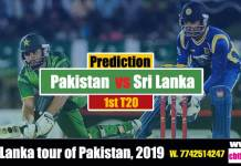 1st T20 Cricket Betting Tips SL vs Pak CBTF Who will win today's Sure Reports Toss Session Lambi Pari
