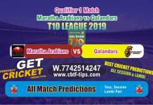MAR vs QAL Qualifier 1 T10 League 2019 Match Reports Cricket Betting Tips