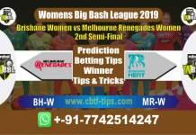 BHW vs MRW Semi Final Womens Big Bash Match Betting Tips - CBTF