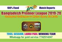 CCH vs KHT 4th BPL T20 100% Fixed Match Reports Betting Tips CBTF
