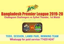 CCH vs SYL 1st BPL T20 100% Fixed Match Reports Betting Tips - CBTF