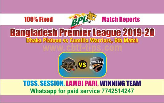 DHP vs CUW 6th BPL T20 100% Fixed Match Reports Betting Tips CBTF