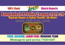 RAR vs SYL 5th BPL T20 100% Fixed Match Reports Betting Tips CBTF