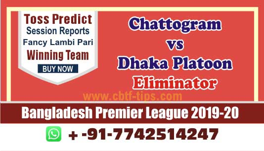 cbtf CCH vs DHP match prediction