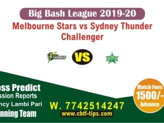 Match tips, BBL 2019-20 free tips, 100% sure prediction, TOSS, Cricket SESSION Tips, LAMBI PARI, Which team will win today, Crictom, Cricbattips, www.jsk.com, Crifrog, Criclines, www bhaijiking com, CBTF guruji, CBTF7, expertfreetips. net, muxsports,