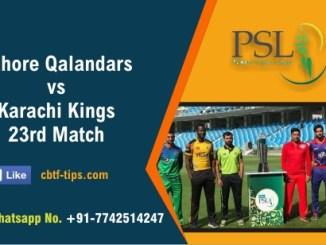 LAH vs KAR 23rd PSL T20 Sure Winner Prediction cricketbettingtipsfree