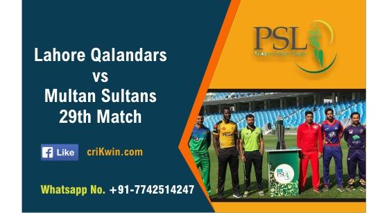 LHQ vs MS 29th PSL T20 Sure Winner Prediction cricketbettingtipsfree