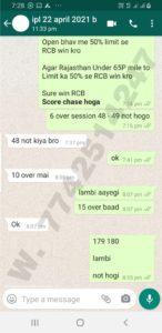 ipl 2021 rcb vs rajasthan match reports screenshot