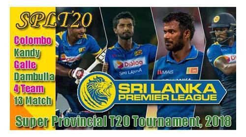 SPL T20 Match Prediction