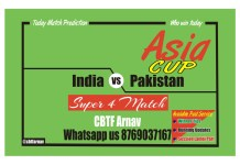 India vs Pakistan Super 4 Match Tips