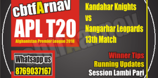 APL 2018 Nangarhar vs Kandhar 13th Today Match Prediction