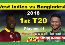 Bangladesh vs Windies 1st T20 Match Toss Lambi Tips