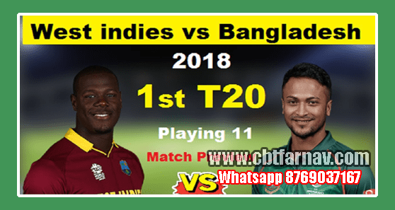Bangladesh vs Windies 1st T20 Match Toss Lambi Tips