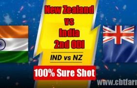 IND vs NZL 2nd Odi Match Prediction NZL vs IND Toss Pari Tips