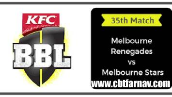 MLS vs MLR BBL 35th Match Prediction MLR vs MLS Toss Lambi Tips