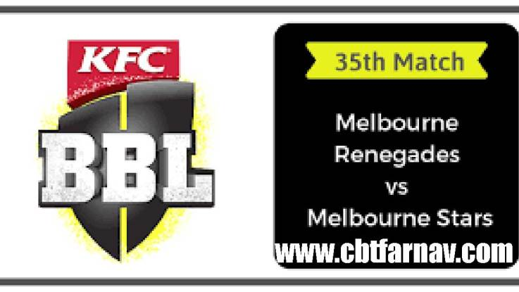 MLS vs MLR BBL 35th Match Prediction MLR vs MLS Toss Lambi Tips