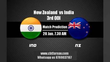 NZL vs IND 3rd ODI Match Prediction IND vs NZL Toss Pari Tips