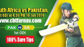 PAK vs SA 1st ODI Match Prediction SA vs PAK Toss Lambi Tips