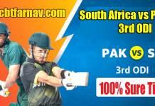 Today Match Prediction RSA vs PAK 3rd ODI Toss Pari Tips