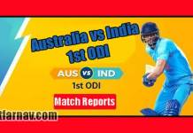 1st ODI Match Prediction Australia vs India Toss Fancy