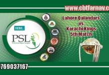 PSL 2019 Lahore vs Karachi 5th T20 Match Prediction Cricket Win Tips