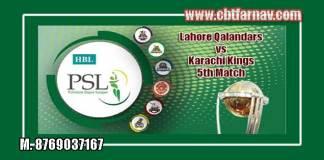 PSL 2019 Lahore vs Karachi 5th T20 Match Prediction Cricket Win Tips