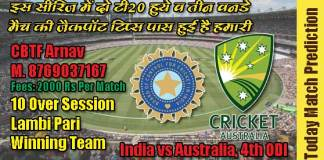 IND vs AUS 4th ODI Today Match Prediction Cricket Win Tips – Session