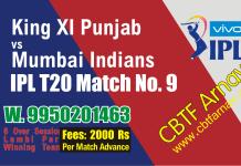 IPL 2019 Prediction KXIP vs MI 9th Match 100% Sure Toss Lambi Pari