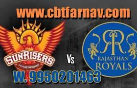 IPL 2019 Prediction SRH vs RR 8th Match 100% Sure Toss Session